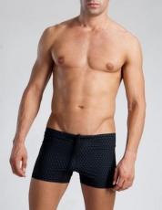 Pánské plavky s nohavičkou